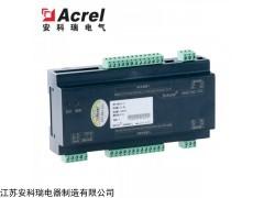 AMC16Z-FD 安科瑞直流配电柜出线多回路监控装置