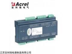 AMC16Z-KA 安科瑞数据中心配电柜有源开关状态监控装置