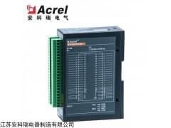 ARTU-K16 安科瑞16路开关量监测模块