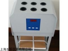 ZLXJ-06 6孔标准COD消解仪