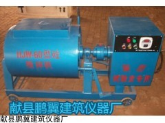 HJW-60/30混凝土搅拌机
