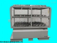 LY-3723B 三層大容量搖瓶機