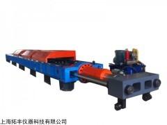 卧式微机拉力试验机