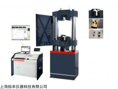 微机电液伺服全自动万能试验机