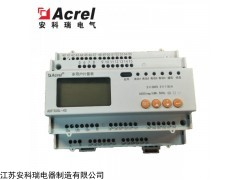 ADF300L-4S 安科瑞导轨式4路三相计量型多回路计量表