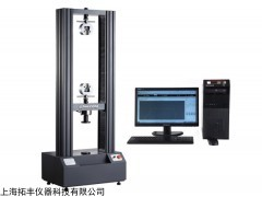 塑料微机拉力机