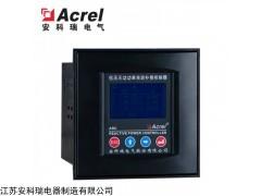 ARC-8F/J-L 安科瑞8路液晶显示分补型功率因数自动补偿控制器