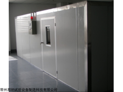 PLT-GW 高温老化房,大型环境试验机