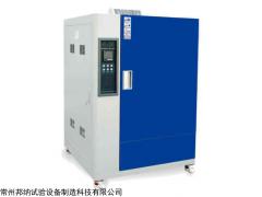 LH-100高温老化试验箱报价