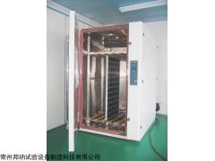 光伏组件湿冷冻试验箱