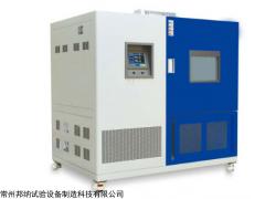 KGDW(S)-100 快速温变试验箱