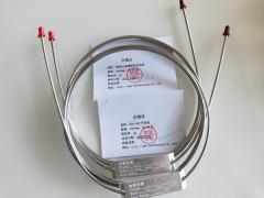 GDX-502 氣相色譜法檢測空氣中非甲烷總烴