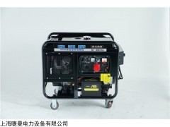 焊接用500A柴油发电电焊机