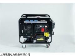 中频起弧350A柴油发电焊机