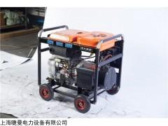 5kw190A发电电焊机