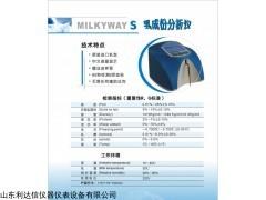 MILKYWAY—S 生鲜脂肪乳成分检测仪进口灰分蛋白质乳糖快速检测