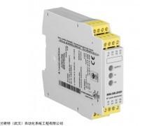 MSI-SR4B-01 現貨LEUZE光電傳感器勞易測