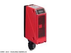 HT3C/6G-M8 現貨正品勞易測光電開關