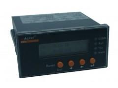 ARD2L-25/MC 安科瑞马达保护器ARD2L