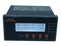 ARD2L-800/KC 安科瑞三相电机智能保护器