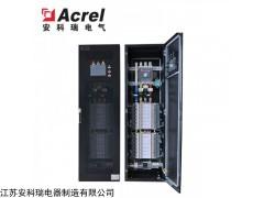 ANDPF 安科瑞直流列头柜 数据中心电源分配列柜