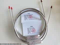 GDX-502 气相色谱法测定大气中总烃