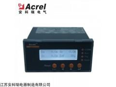 ARD2L-100 安科瑞一体式智能电动机保护器(液晶显示)