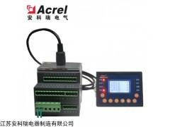 ARD2F-100+90L 安科瑞分体式智能电动机保护器