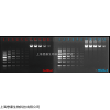 MF0754 MKRed 核酸凝胶染料