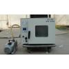 DZF-6020 新一代真空干燥箱