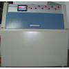 紫外光耐气侯试验箱