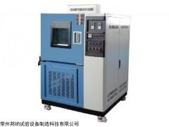 HS-100 恒定湿热试验箱