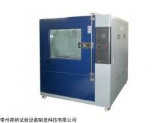 SC-500砂尘试验箱