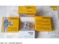 FCS-N1/2A4-ARX-H1140 現貨正品TURCK流量開關