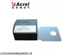 ATE100 安科瑞螺栓式无线测温传感器