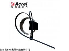 ATE300 安科瑞无源无线测温传感器(CT感应取电)