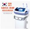 新品MAX熱塑美容儀供應