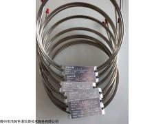 GDX-101填充柱测定卤代烃中水分
