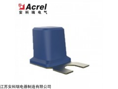 ATE500-U20 安科瑞音叉式无源无线测温传感器
