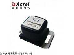 ATE500-B 安科瑞捆绑式无源无线测温传感器