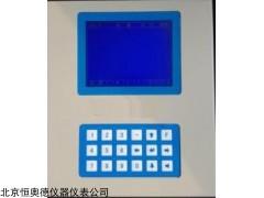 HAD-9010Y+90GCY(W) 在线辐射连续监测系统