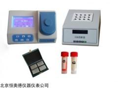 HAD29473 多参数水质检测仪