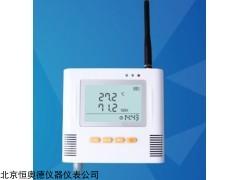 HAD-W95-2H 无线温湿度变送器