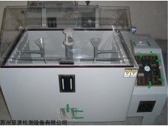 FT-YW60 60型盐雾腐蚀试验箱