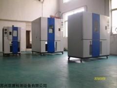 FT-CJ系列 兩廂式沖擊試驗箱