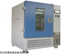 FT-KS系列 應力篩選快速溫變試驗箱