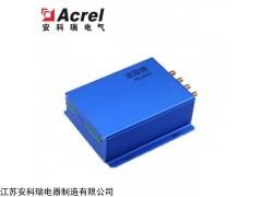 ATC500 安科瑞导轨式安装无线测温收发器