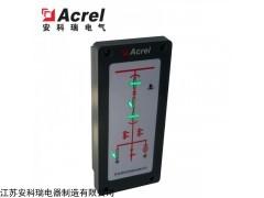 ASD100L 安科瑞简易型开关状态指示仪