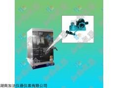 JF0716 加法台式润滑脂抗微动磨损试验机SH/T0716