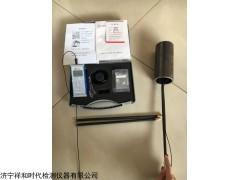 XHM-800A 油井管內涂層專用測厚儀